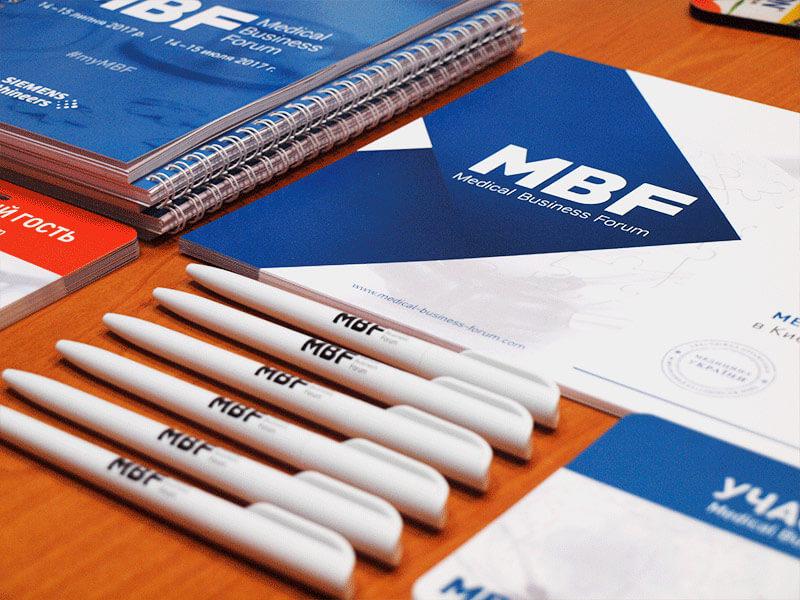 mbf2-800×600